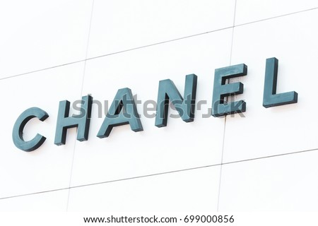 Kiev, Ukraine - August 16, 2017. Chanel store sign