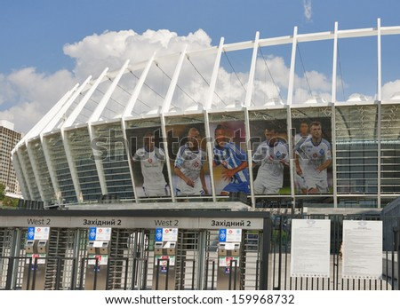 KIEV, UKRAINE - AUGUST 07: Gates to Olympic National Sports Complex hosted the final of Euro 2012 and banners with portraits of Dynamo Kiev football team players on August 07, 2013 in Kiev, Ukraine. - stock photo