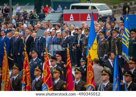 KIEV, UKRAINE - August 24, 2016: Military parade in Kiev during celebration of Independence Day