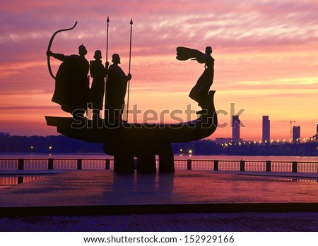 KIEV, UKRAINE - AUGUST 20: Monument to the founders of Kiev established in 1982 in honor of the founders of Kiev. Kiev Ukraine August 20, 2007. - stock photo