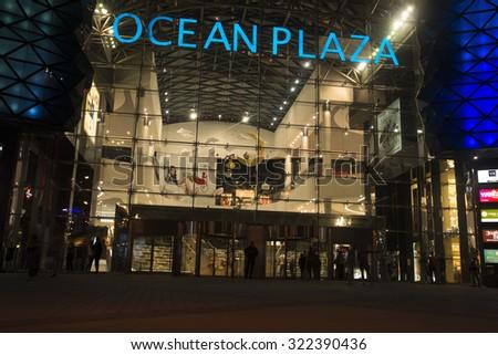 KIEV, UKRAINE - AUGUST 18, 2015: Shopping mall and entertainment center Ocean Plaza at evening in Kiev, Ukraine. - stock photo