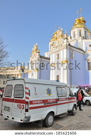 KIEV, UKRAINE - CIRCA FEBRUARY 2014: Unknown doctors on ambulance work in field hospital in St.Michael cathedral during Ukrainian revolution circa February 2014 in Kiev, Ukraine. - stock photo