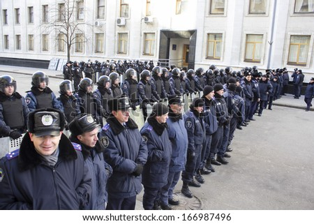 KIEV, UKRAINE -DEC. 3, 2013: building of the presidential administration. The whole street is blocked by law enforcement agencies - stock photo