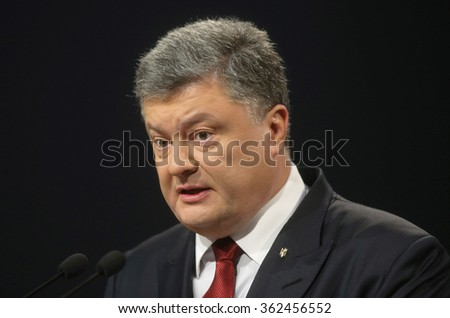 KIEV, UKRAINE - December 14, 2016: President of Ukraine Petro Poroshenko speaks at the press conference in Kiev.