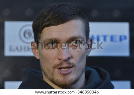 KIEV, UKRAINE - December 8, 2015: Press conference of boxer from Ukraine Oleksandr Usyk before the fight with Pedro Rodriguez