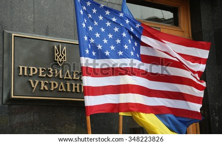 KIEV, UKRAINE - December 7, 2015:The visit of US Vice President Joseph Biden to Ukraine.Flags of the United States and Ukraine have near the presidential administration of Ukraine.