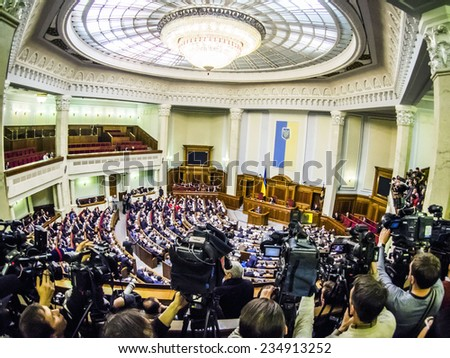 KIEV, UKRAINE - December 2, 2014: Verkhovna Rada of Ukraine adopted the new government. For an updated Cabinet voted 288 deputies.  - stock photo