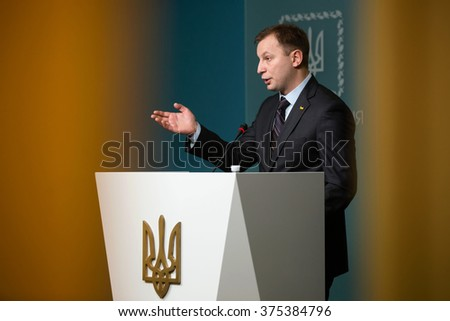 KIEV, UKRAINE - Feb 11, 2016: Chairman of the Ternopil Regional State Administration Stepan Barna during a briefing in Presidential Administration in Kiev