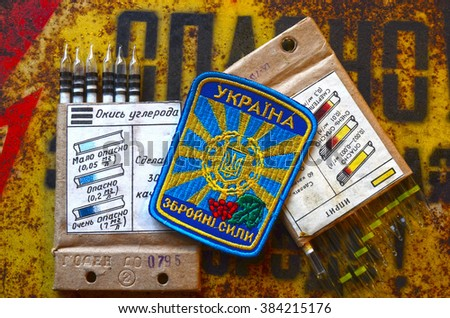 Kiev,Ukraine.FEB 20 ILLUSTRATIVE EDITORIAL.Chevron of Ukrainian Army with chemical warfare test tubes.At February 20,2016 in Kiev, Ukraine