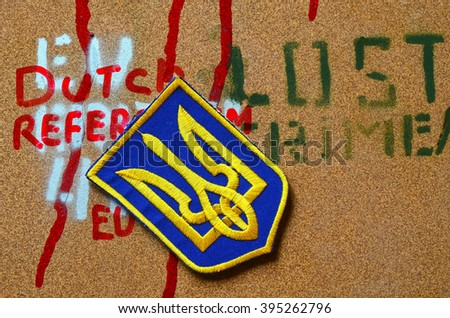 Kiev,Ukraine.FEB 20.ILLUSTRATIVE EDITORIAL.Chevron Ukrainian nazionalist battalion.February 20,2016 in Kiev, Ukraine - stock photo