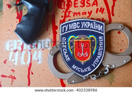 Kiev,Ukraine.FEB 20.ILLUSTRATIVE EDITORIAL.Chevron Ukrainian police in Odessa.February 20,2016 in Kiev, Ukraine