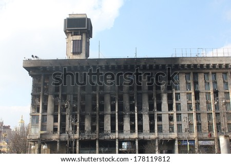 KIEV, UKRAINE - FEB 19, 2014: Trade union building, where protesters headquarter was located, after the fire.