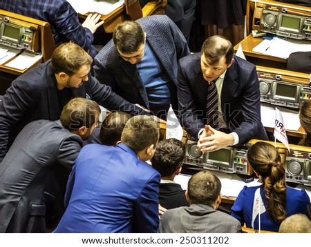 KIEV, UKRAINE - February 5, 2015: In the session hall of the Verkhovna Rada. -- Verkhovna Rada has allowed military commanders to use weapons against subordinates - stock photo