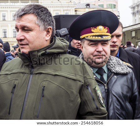 KIEV, UKRAINE - February 21, 2015: Interior Minister Arsen Avakov and Defense Minister Stepan Poltorak