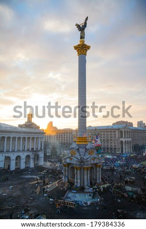 KIEV, UKRAINE - FEBRUARY 27: Maidan (Independence) square on February 27, 2014 in Kiev, Ukraine. The protests were provoked when the Ukrainian president denied to sign an agreement with the EU.