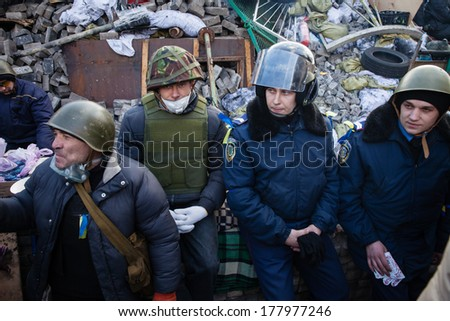 KIEV, UKRAINE - February 21, 2014: Police from Lviv swore allegiance Ukrainian people and arrived in Kiev, Ukraine to join and protect Euromaidan, activists and protesters.