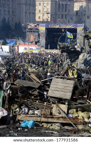 KIEV, UKRAINE - February 21, 2014: Ukrainian revolution, Euromaidan after an attack by government forces