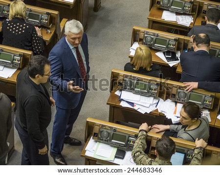KIEV, UKRAINE - January 16, 2015: Deputes discuss the law on cancellation of parliamentary immunity.