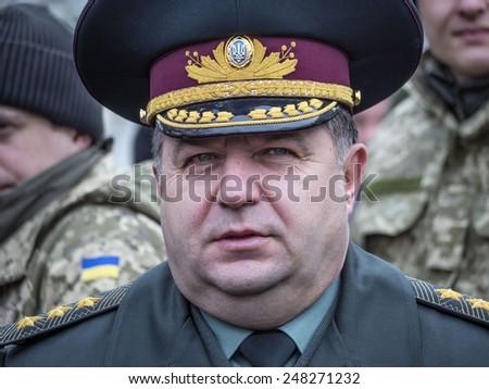 KIEV, UKRAINE - January 29, 2015: Minister of Defence of Ukraine Stepan Poltorak. -- Ukrainian politicinas attended the ceremony Kruty Heroes - stock photo