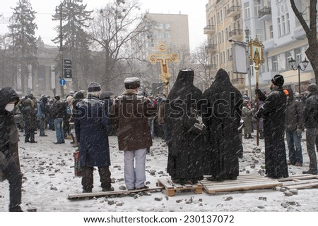 "KIEV, UKRAINE - 21 JANUARY: Protest against ""Dictatorship""; in Ukraine turns violent on Euromaidan in Kiev. Against the president Yanukovych on 21 January, 2014 in Kiev, Maidan, Ukraine"