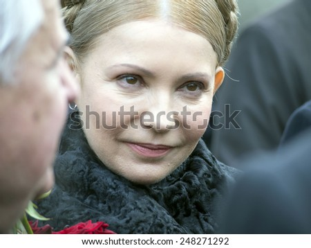 KIEV, UKRAINE - January 29, 2015: Yulia Tymoshenko. -- Ukrainian politicinas attended the ceremony Kruty Heroes, young guys who on this day in 1918 near the station Kruty in Chernihiv region  - stock photo