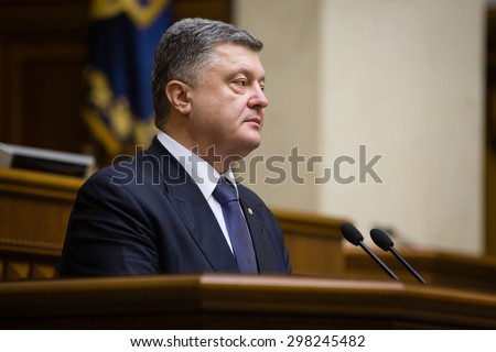 KIEV, UKRAINE - JUL 16, 2015: President of Ukraine Petro Poroshenko participates in the session of the Verkhovna Rada of Ukraine
