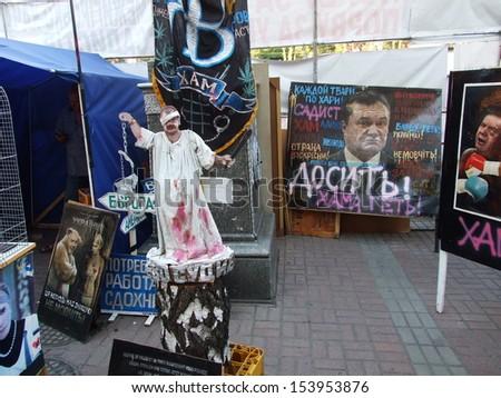 KIEV, UKRAINE Â?Â? 01 JULY 2012: The political protest exhibition against the regime of Ukrainian president V.Yanukovych on July 01, 2012 in Kiev, Ukraine. - stock photo