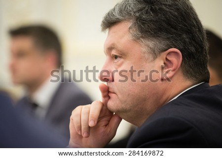 KIEV, UKRAINE - Jun 03, 2015: President of Ukraine Petro Poroshenko during a meeting of the National Council of the reforms in Kiev