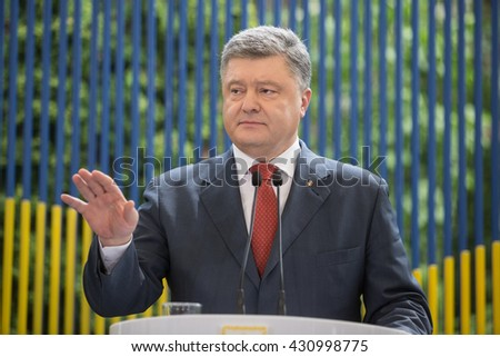 KIEV, UKRAINE - Jun 03, 2016: Press conference of President of Ukraine Petro Poroshenko in Kiev
