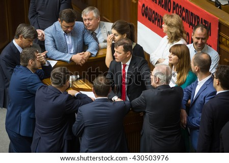 KIEV, UKRAINE - Jun 02, 2016: The deputies of the Verkhovna Rada during the session of the Verkhovna Rada of Ukraine