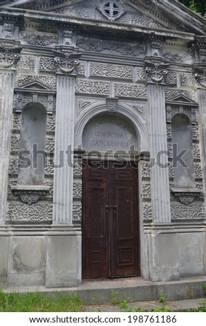 KIEV, UKRAINE -JUNE 15, 2014: Historical Baikove cemetery.  June 15, 2014 Kiev, Ukraine