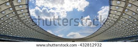Kiev, Ukraine, June 4, 2016. NSC Olimpiyskiy, roof structure - stock photo