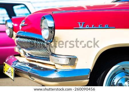 Kiev, Ukraine -June 19,2014 .  Old and vintage cars meeting in June 19,2014, Kiev, Ukraine . - stock photo