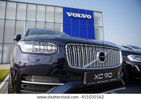KIEV, UKRAINE - 22 JUNE: Presentation new luxury car Volvo XC90 in oficial dealership in Ukraine. New model Volvo XC90 front of the store showroom showroom. 22 June 2016, Kiev, Ukraine.