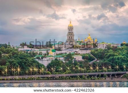 Kiev. Ukraine. Kiev Pechersk Lavra. - stock photo