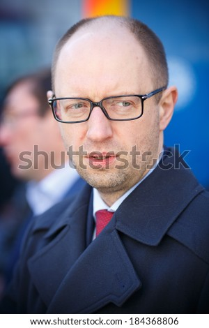 KIEV, UKRAINE - MAR 29, 2014 - Prime Minister of Ukraine Arseniy Yatsenyuk during 'Batkivshchyna' party Congress in Kiev, Ukraine, 29 March 2014 - stock photo