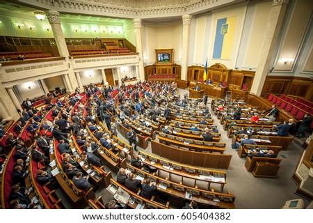 KIEV, UKRAINE - March 17, 2017: deputies of Verkhovna Rada during session. Verkhovna Rada of Ukraine