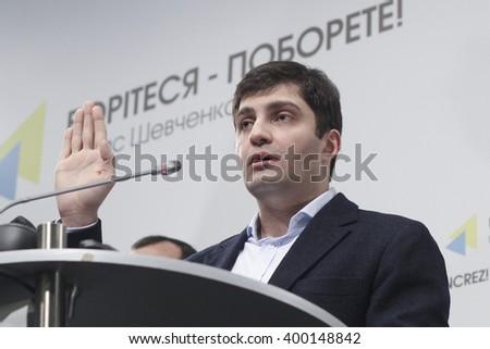 KIEV, UKRAINE - March 29, 2016:  Deputy prosecutor general of Ukraine David Sakvarelidze during press conference - stock photo