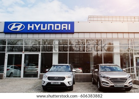 Kiev, Ukraine - March 22, 2017: New Hyundai Tucson, Creta at car dealership.