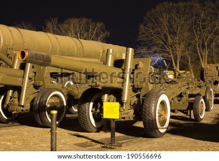 Kiev, Ukraine - March 22, 2014: Soviet World War II  152 mm howitzer-gun M1937 (ML-20) in museum at night