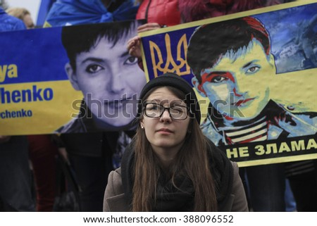KIEV, UKRAINE - March 9, 2016: The action ''Free Savchenko'' near the Russian embassy in Kiev - stock photo