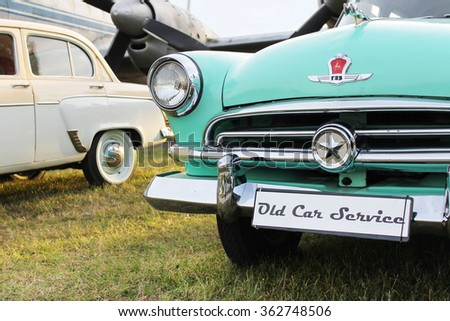 Kiev, Ukraine - May 20: Exhibition of retro cars in aviamuzee airport Juliani, on May 20, 2015 in Kiev, Ukraine