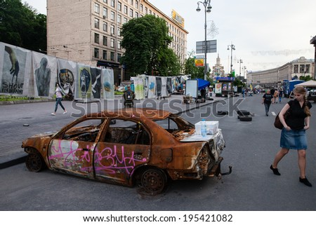 KIEV, UKRAINE - May 23, 2014: Kiev Maidan after the revolution of dignity. Khreschatyk street nearby Maidan