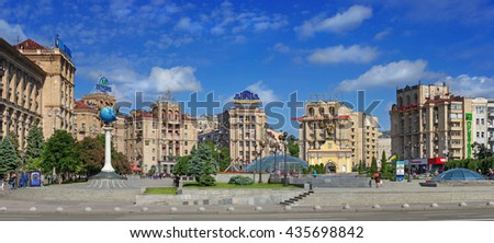 KIEV, UKRAINE - MAY 16, 2016: Panoramic view of the Independence Square in Kiev - one of the most popular places where people like to meet, Ukraine - stock photo
