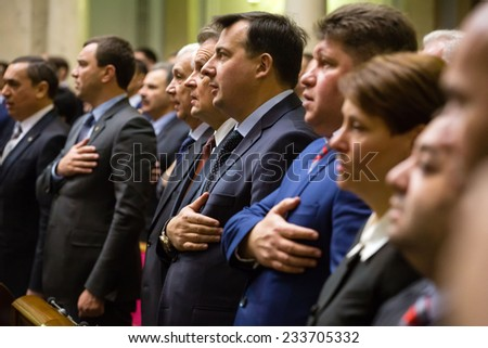 KIEV, UKRAINE - NOV 27, 2014: Opening of the first session of the newly elected Verkhovna Rada of the VIII convocation