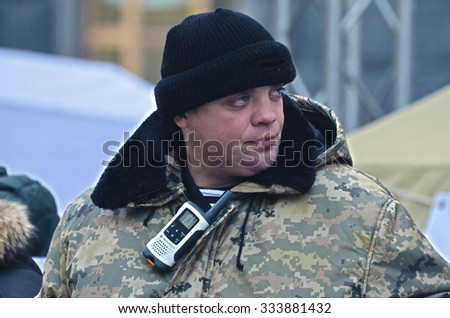 KIEV , UKRAINE - NOV 1, 2015. Protesters of Gay Party of Ukraine camp near Building of Government (Cabinet ministers of Ukraine). November 1, 2015 in Kiev, Ukraine - stock photo
