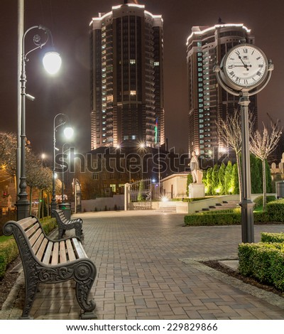 KIEV, UKRAINE - November 11, 2014: Heydar Aliyev park in the night, on November 11 in Kiev, Ukraine