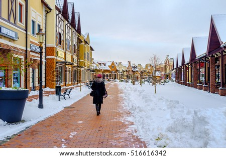 KIEV, UKRAINE - NOVEMBER 11, 2016: The best place for winter shopping is the Dutch style outlet city, that boasts large amount of fashion boutiques and interesting design, on November 11 in Kiev.