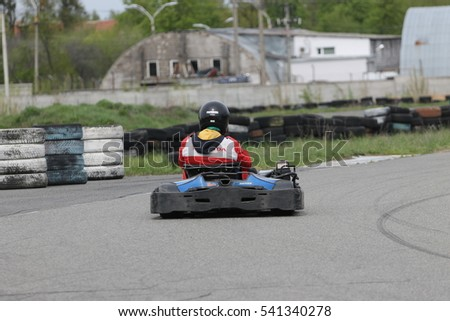 kart over kiev Kiev Ukraine Now 22 Kart Pilot Stock Photo (Royalty Free  kart over kiev