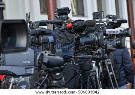 Kiev, UKRAINE - OCT 19, 2016: Journalists and photographers with cameras before the UEFA Champions League match between Dynamo Kiev vs SL Benfica (Portugal), 19  October 2016, Ukraine